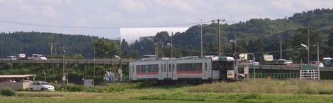 R0015410